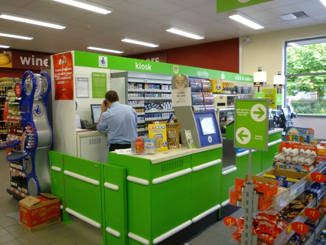 asda_magasin_connecte
