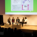 Connected store symposium 2013 - table ronde 1