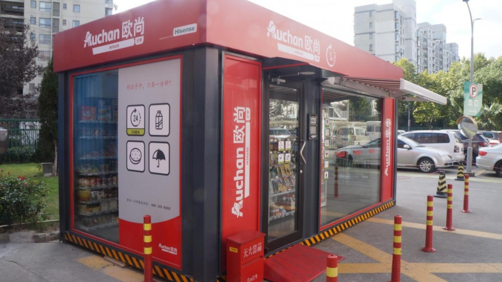Auchan Minute, concept de magasin sans personnel déployé en Chine par le groupe français.