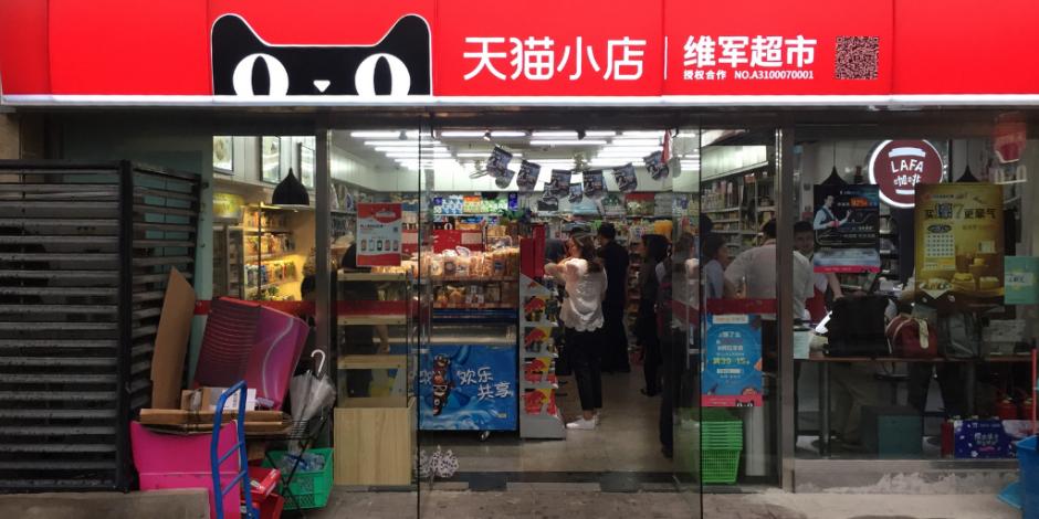 Exemple de mom and pop store passé au commerce gommant les frontières entre offline et online.