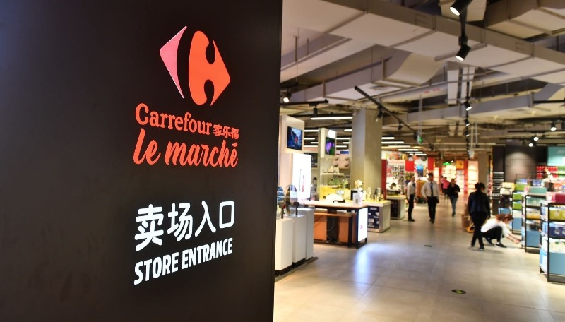 Eat-in-Store, Carrefour, Shanghai
