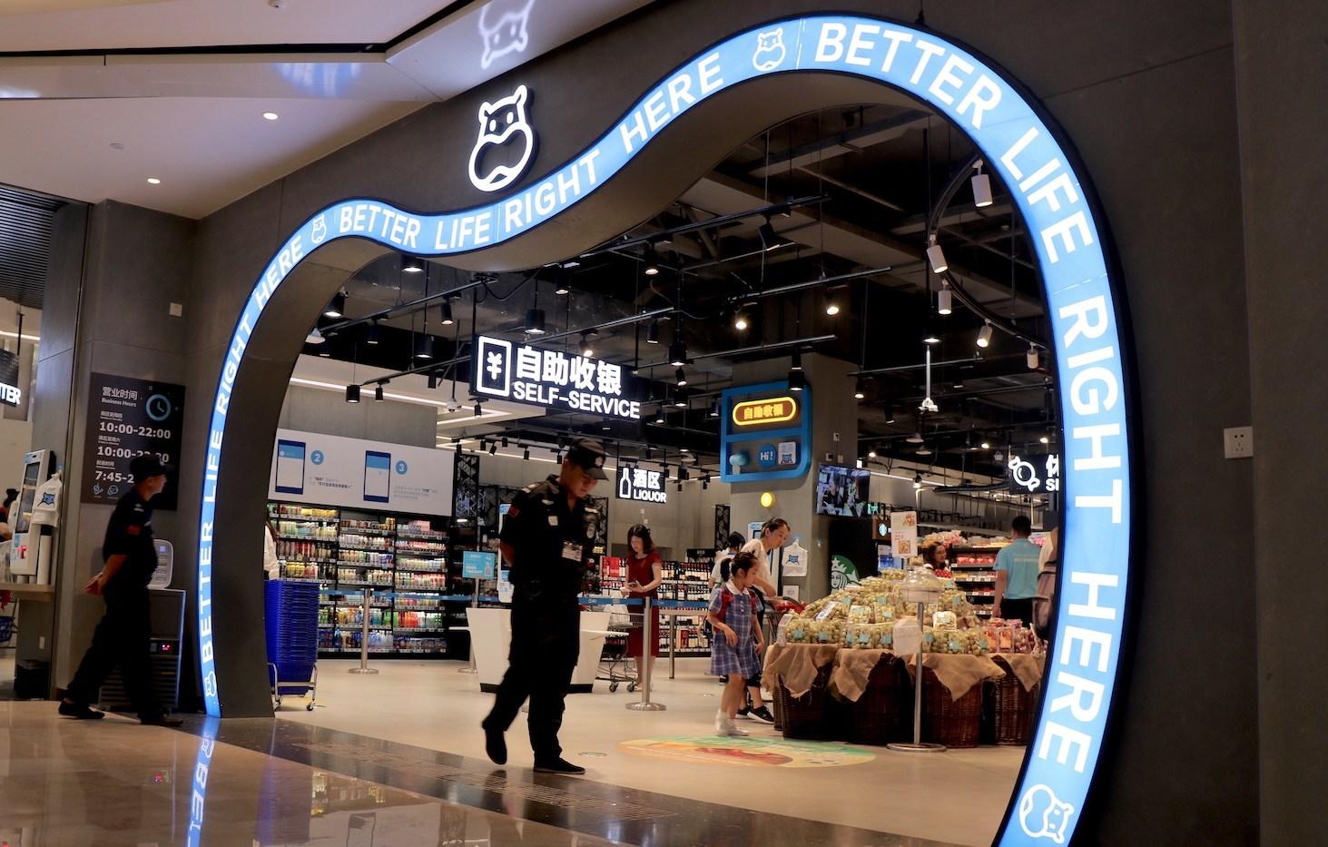 New Retail, Freshippo