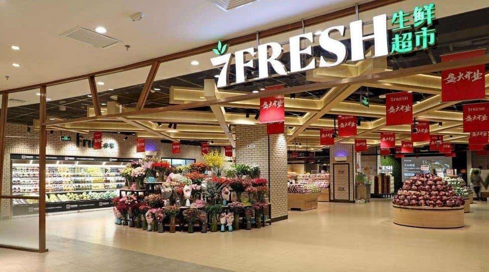 New Retail, 7Fresh