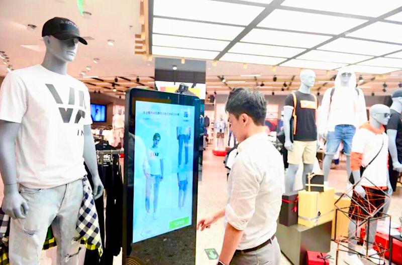 New Retail, Wanda / Tencent