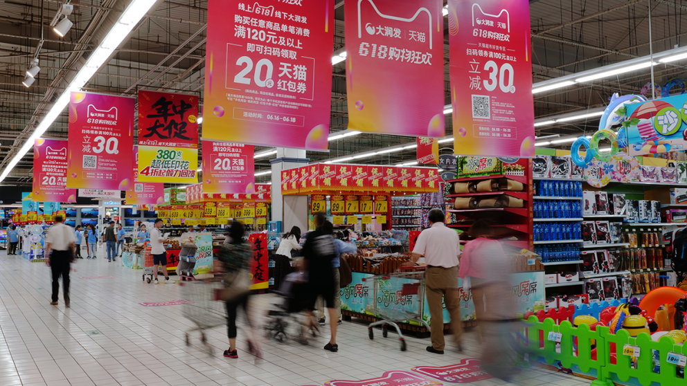 New Retail, RT-Mart