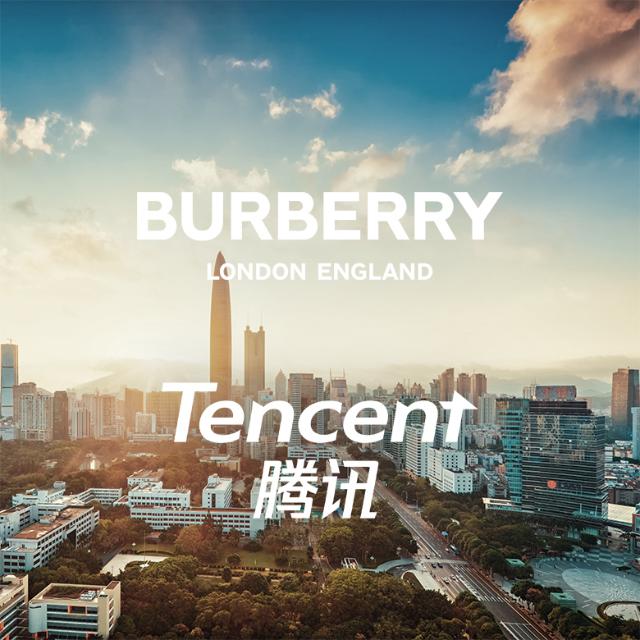 Burberry & Tencent, leur nouveau concept avec les réseaux sociaux