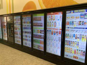 Des portes de réfrigérateurs intelligentes